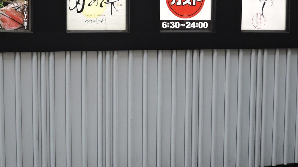 f:id:Ithikawa:20171118221551j:plain