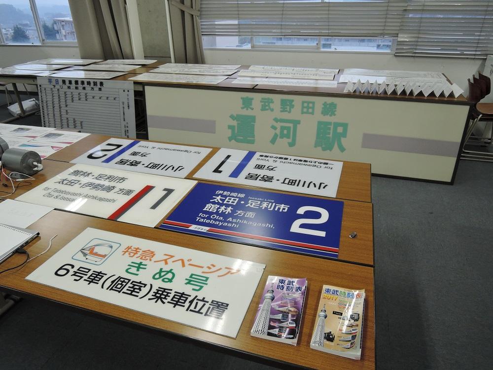 f:id:Ithikawa:20171118223324j:plain