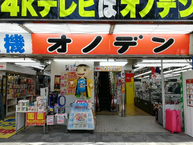 f:id:Ithikawa:20180108224755j:image
