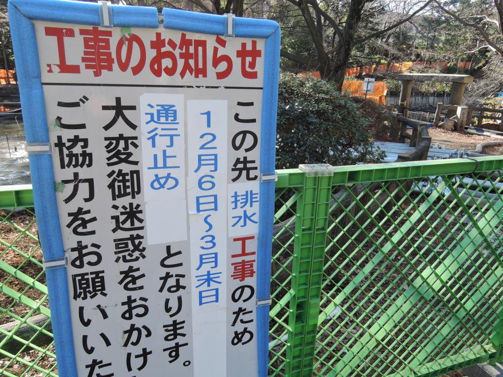 f:id:Ithikawa:20180114215921j:plain