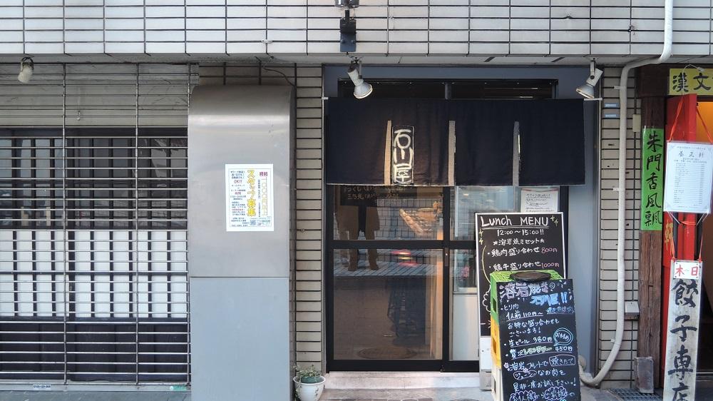 f:id:Ithikawa:20180114221812j:plain