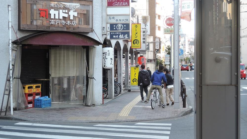 f:id:Ithikawa:20180114223700j:plain