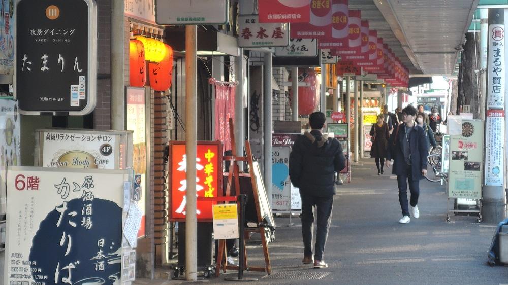 f:id:Ithikawa:20180114224456j:plain
