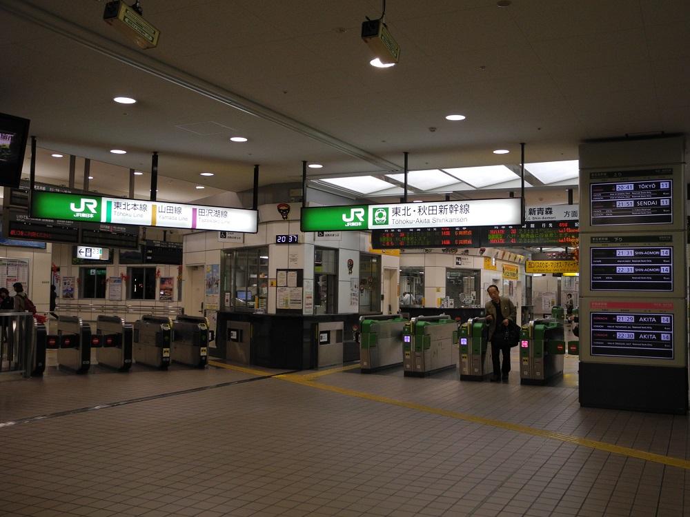f:id:Ithikawa:20180114230801j:plain