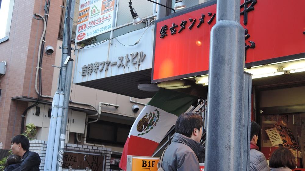f:id:Ithikawa:20180116210528j:plain