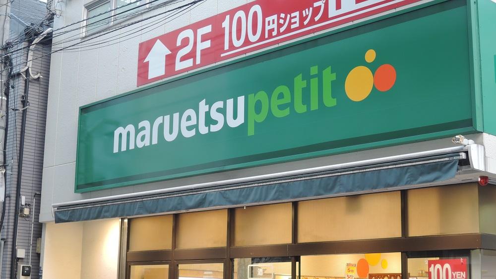 f:id:Ithikawa:20180120221002j:plain