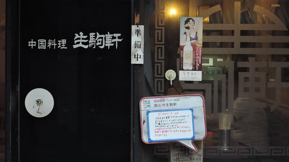 f:id:Ithikawa:20180120222045j:plain