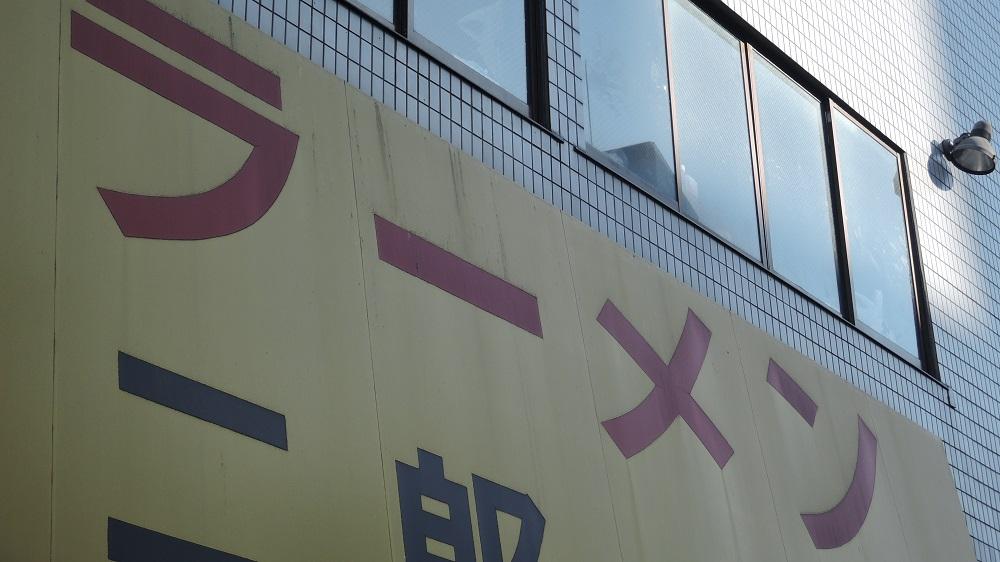f:id:Ithikawa:20180121195521j:plain