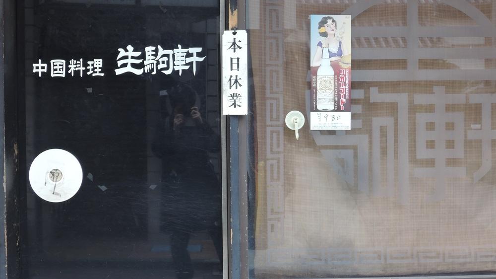 f:id:Ithikawa:20180121201111j:plain