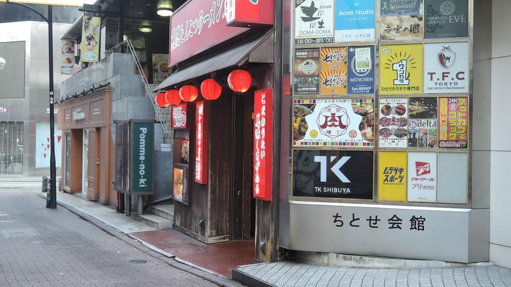 f:id:Ithikawa:20180121205405j:plain