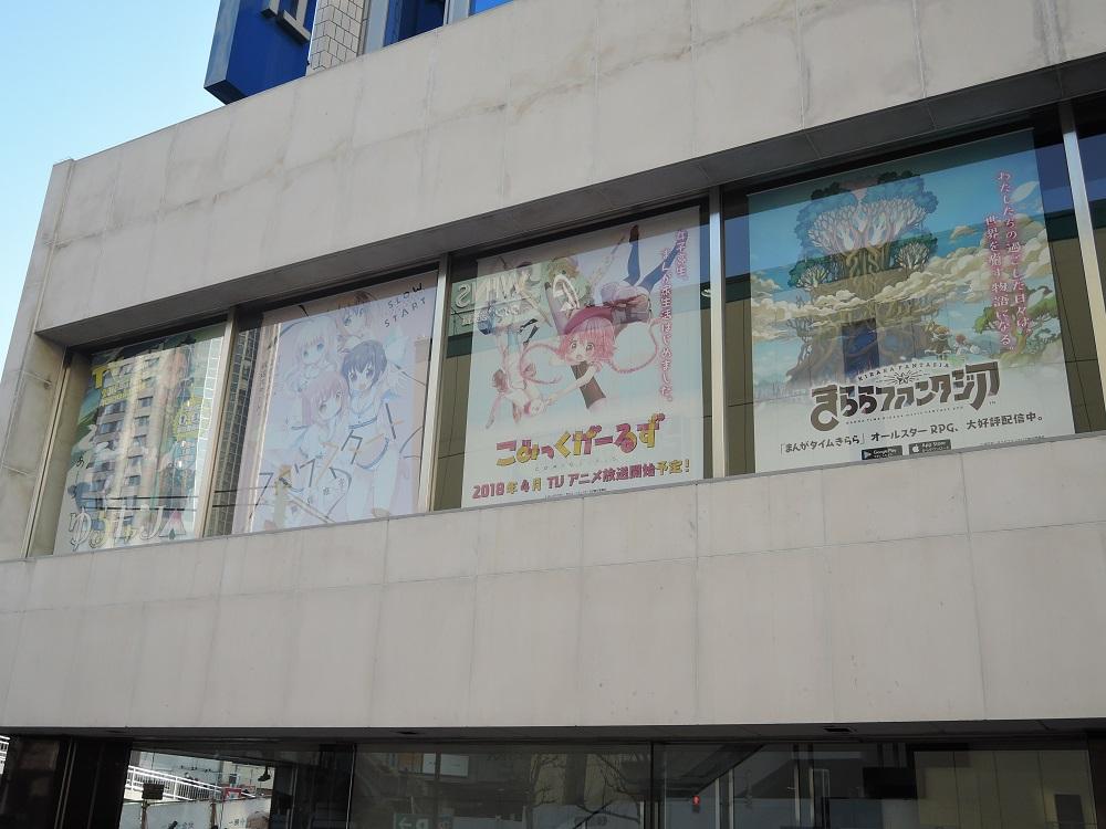 f:id:Ithikawa:20180121213737j:plain