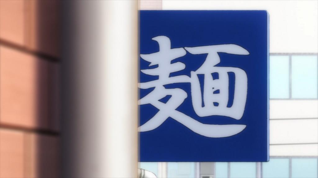 f:id:Ithikawa:20180206211007p:plain