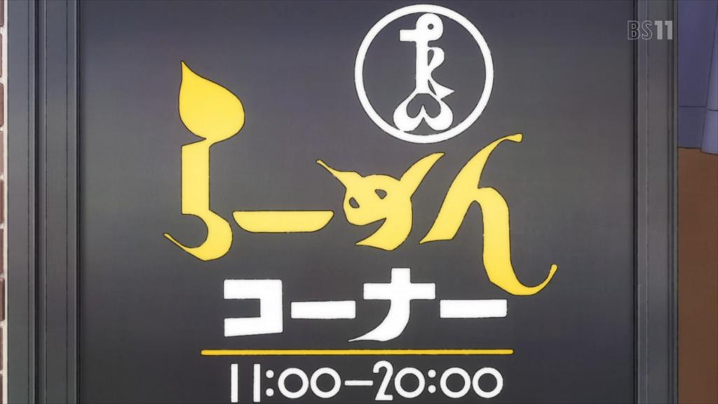 f:id:Ithikawa:20180206211027p:plain