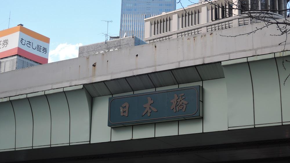 f:id:Ithikawa:20180206213425j:plain