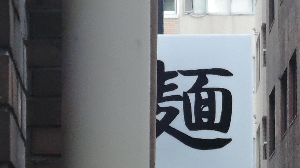 f:id:Ithikawa:20180206214758j:plain