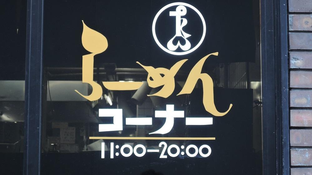 f:id:Ithikawa:20180206214948j:plain
