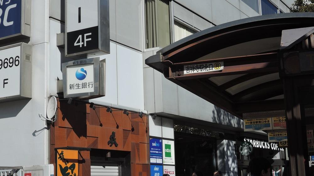 f:id:Ithikawa:20180206223031j:plain
