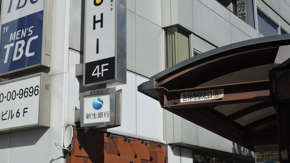 f:id:Ithikawa:20180206223114j:plain
