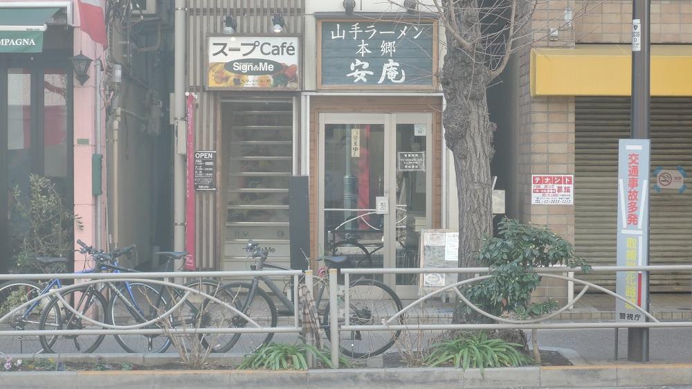 f:id:Ithikawa:20180206231549j:plain