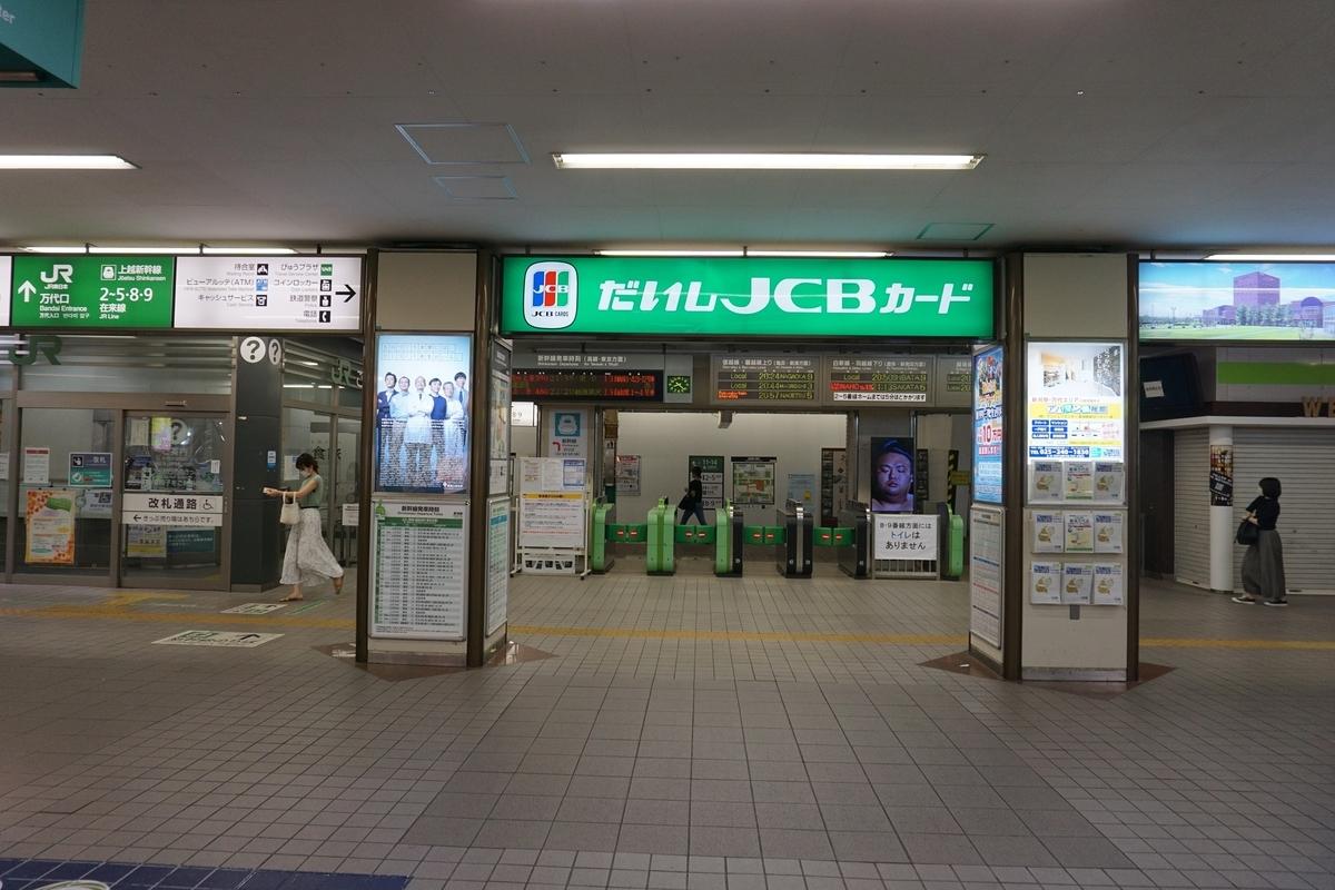 f:id:Ithikawa:20200914215040j:plain