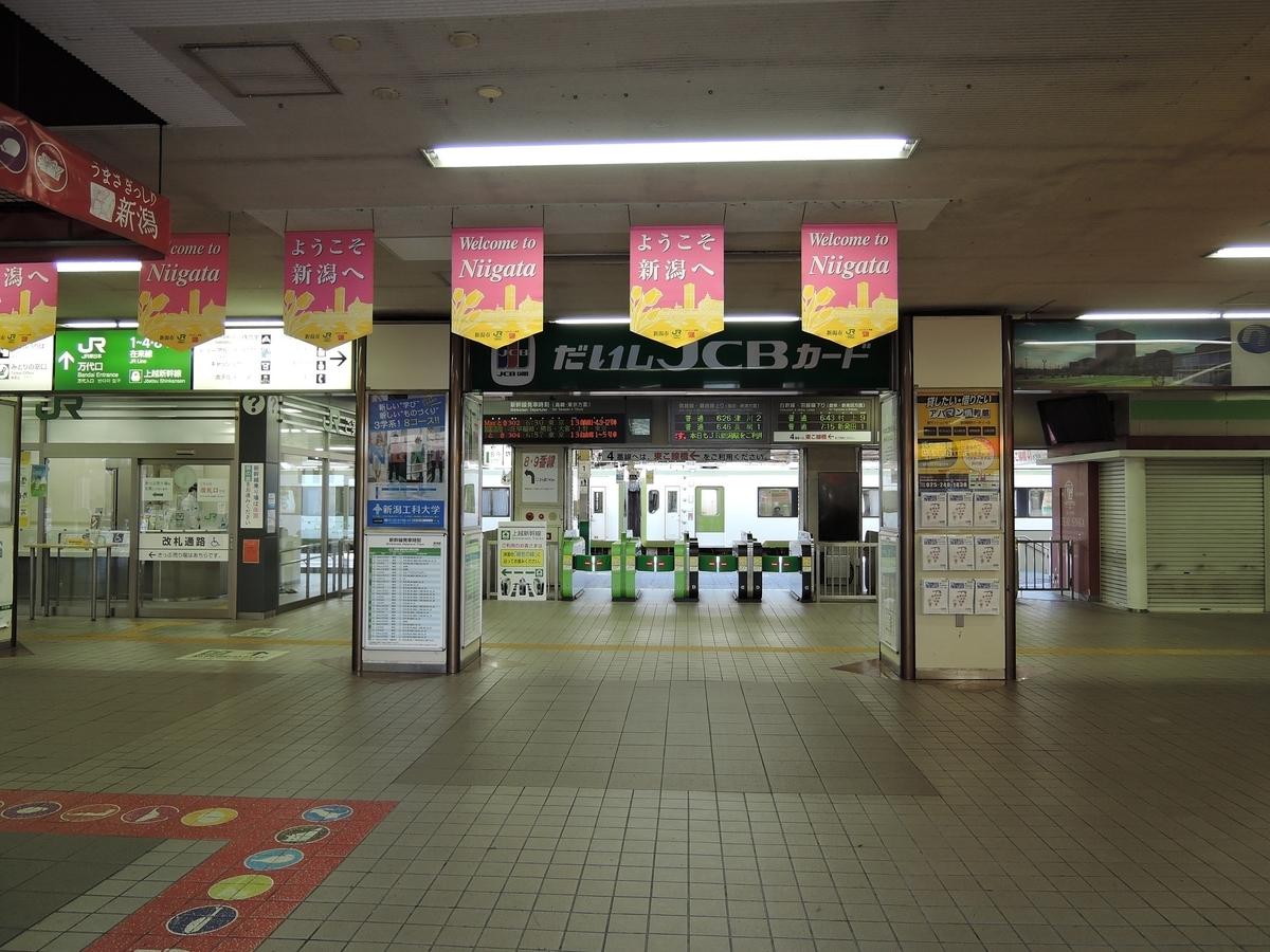 f:id:Ithikawa:20200914215058j:plain