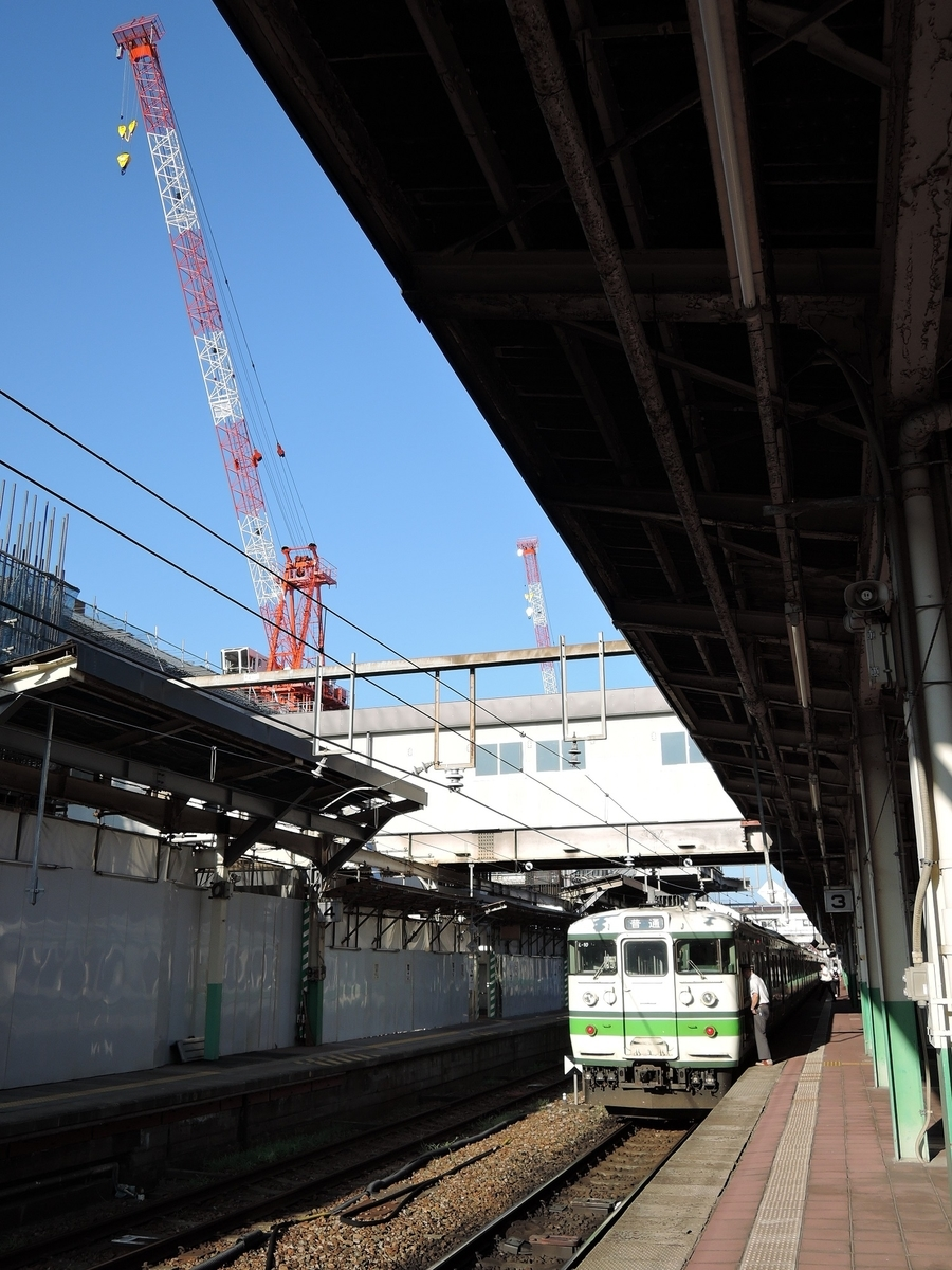 f:id:Ithikawa:20200914233051j:plain