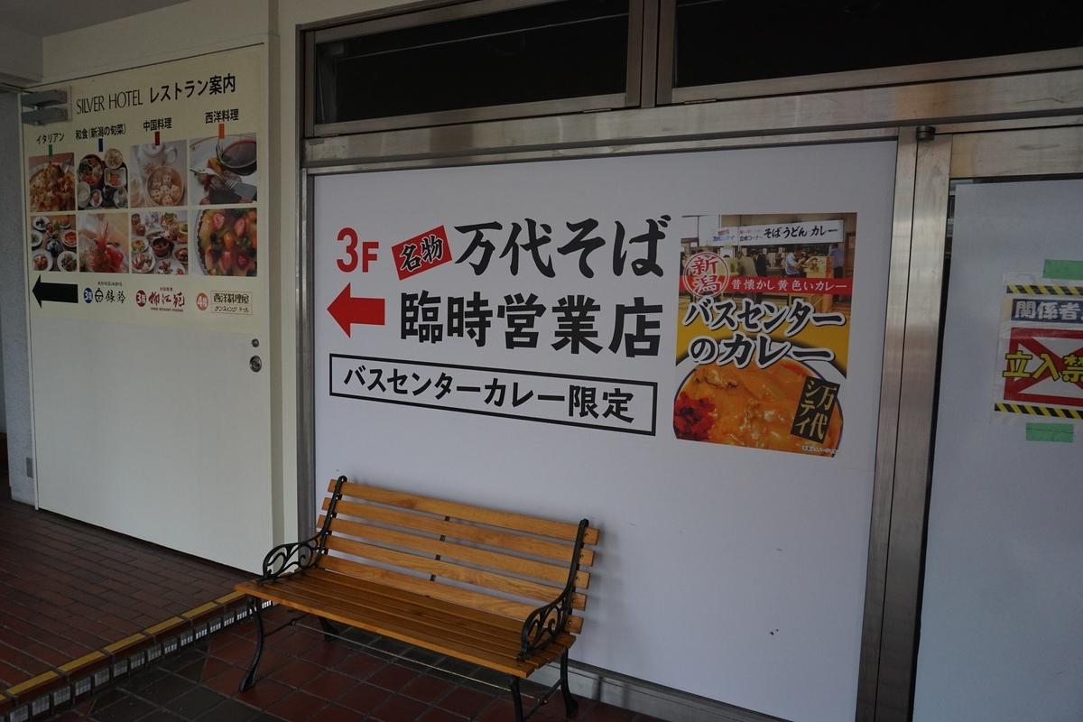 f:id:Ithikawa:20200915003205j:plain