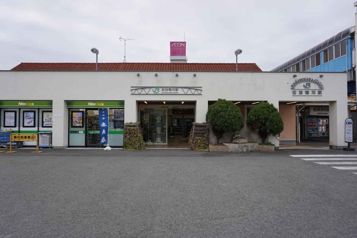f:id:Ithikawa:20210310001818j:plain