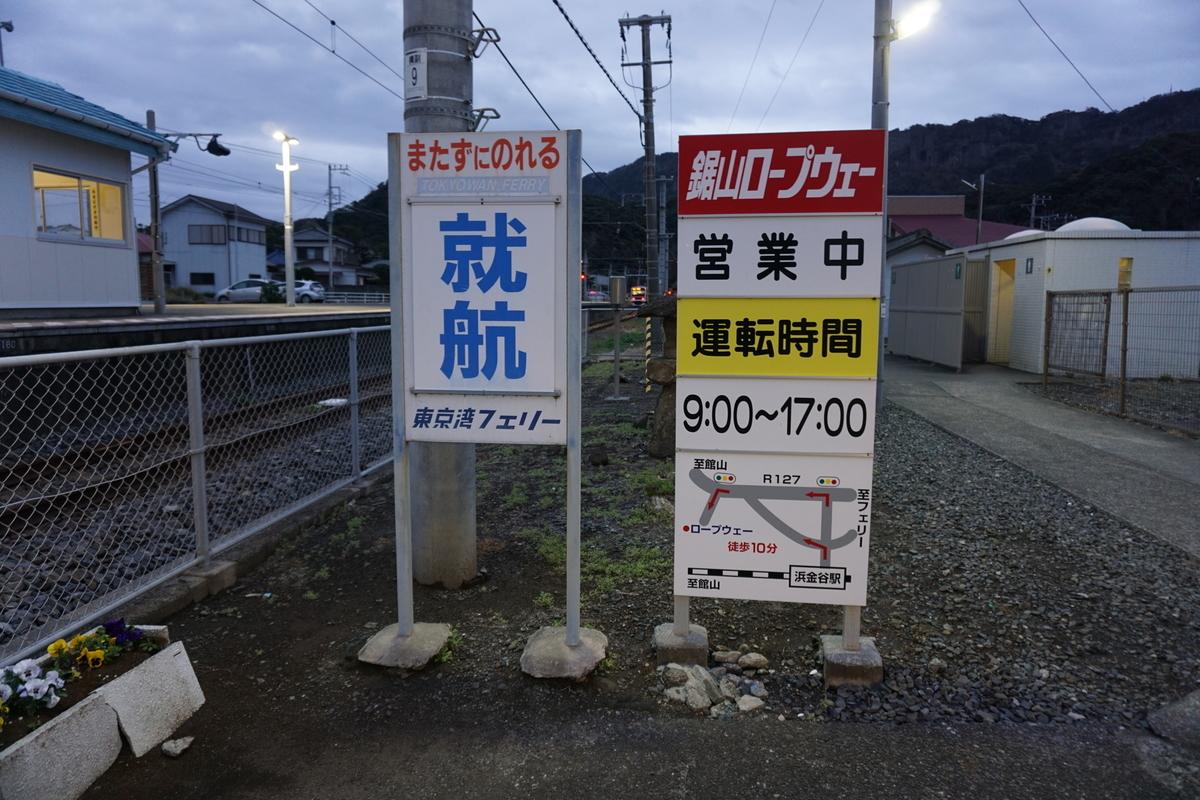 f:id:Ithikawa:20210310002506j:plain