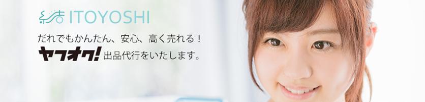 f:id:ItoYoshi:20170130151055p:plain