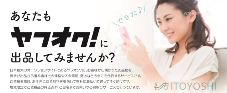 f:id:ItoYoshi:20170401173011j:plain