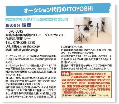 f:id:ItoYoshi:20170405105606j:plain