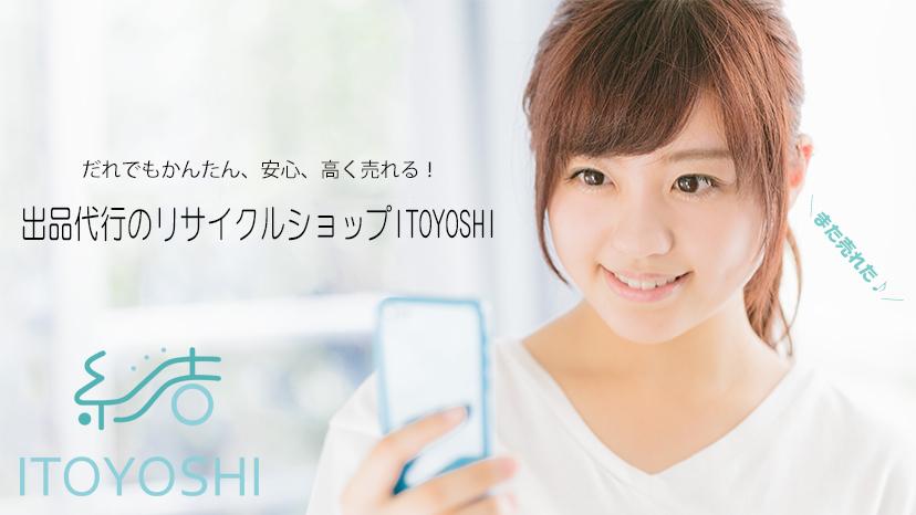 f:id:ItoYoshi:20170430230346j:plain