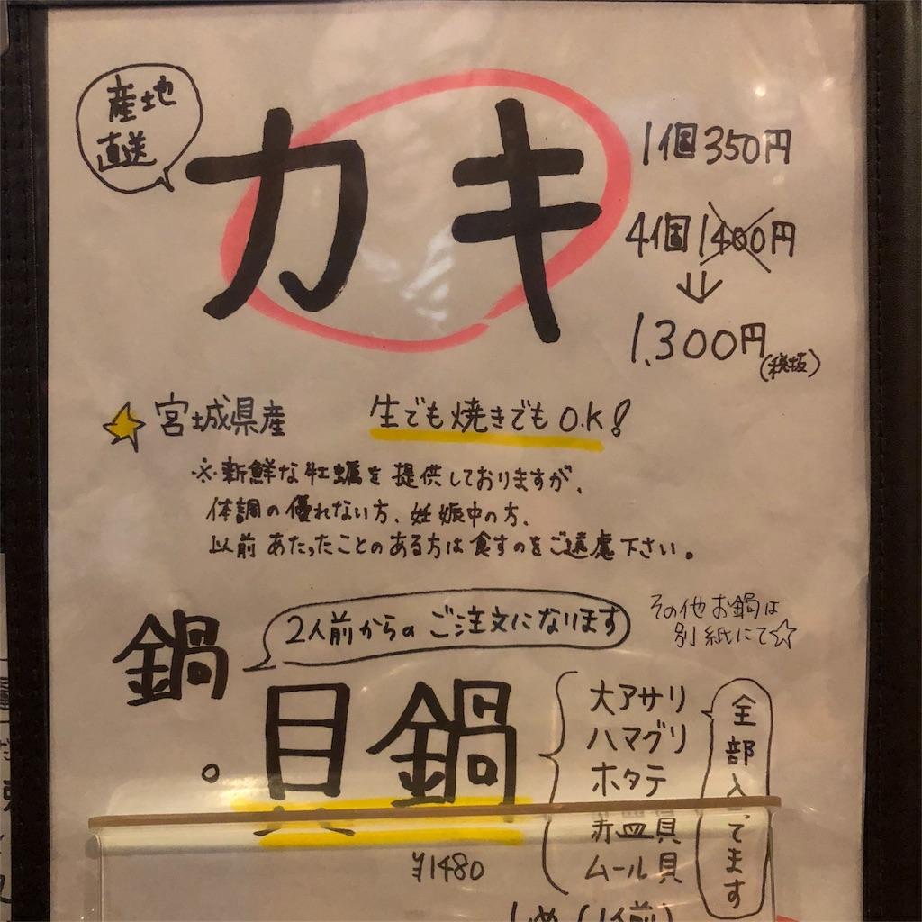f:id:Itoshi_mica:20180423074950j:image