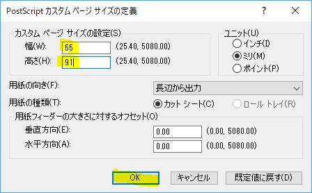 f:id:Itsukara:20190702235759p:plain