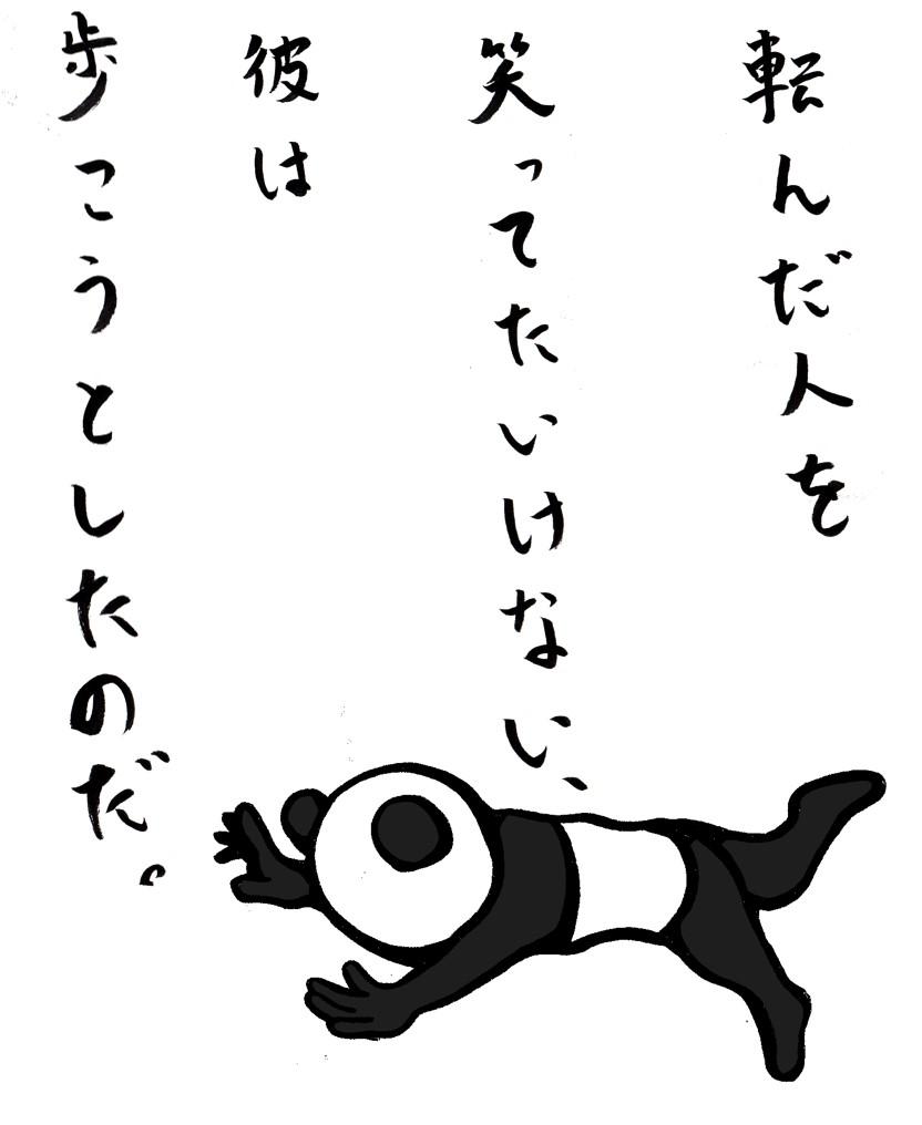 f:id:IwamuRock:20170620232636j:plain