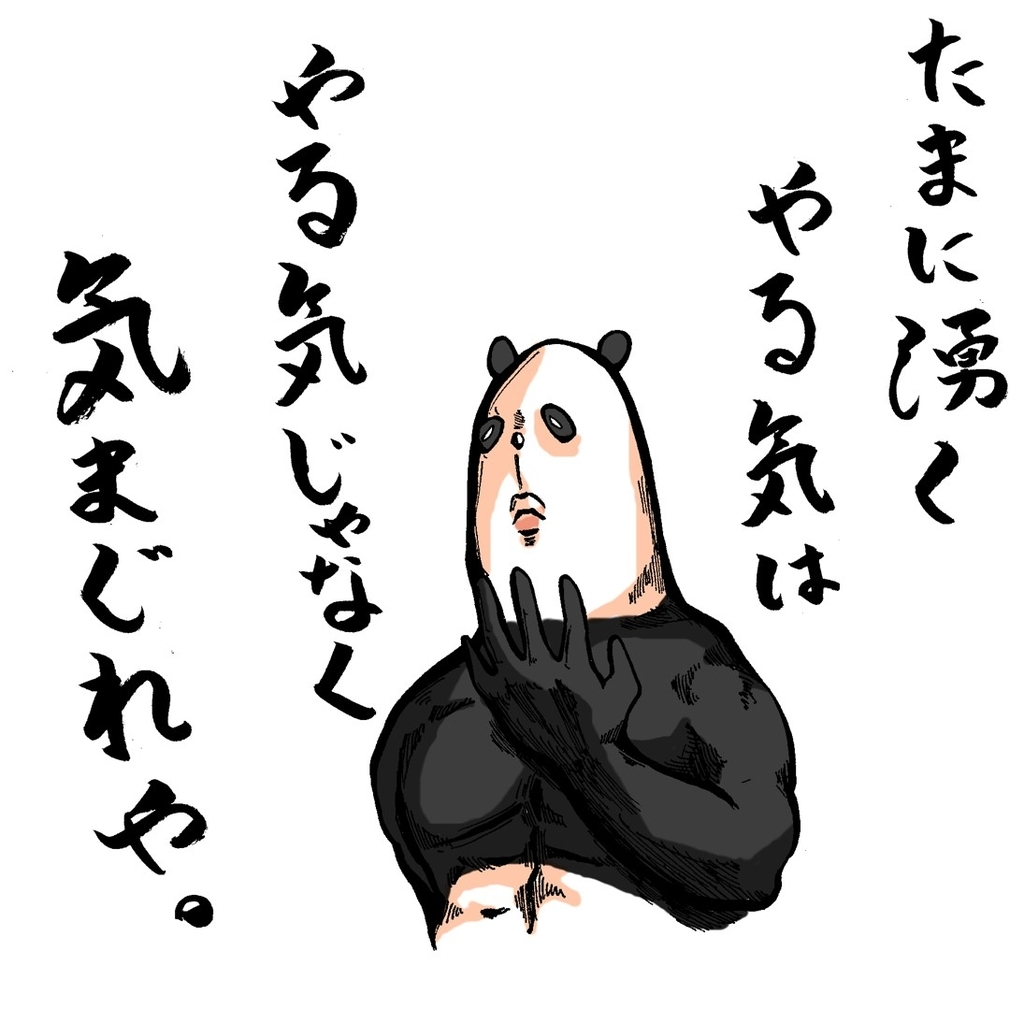 f:id:IwamuRock:20181219233115j:plain