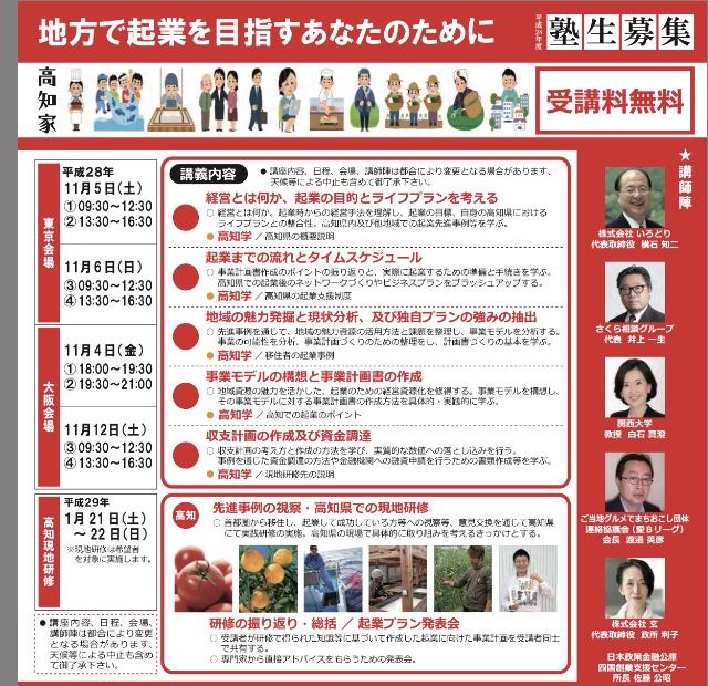 f:id:Iwanori:20161107212440j:plain