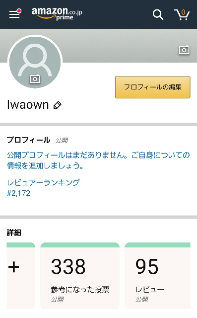 f:id:Iwaown:20190721182910j:image