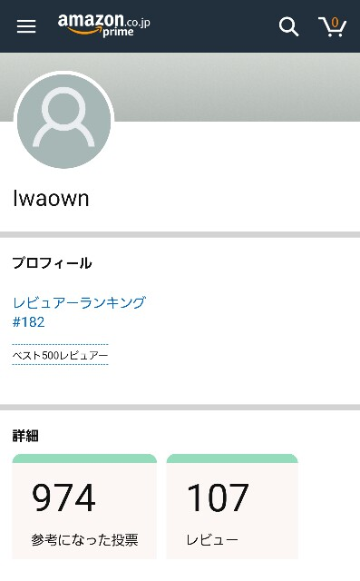 f:id:Iwaown:20190827223330j:image