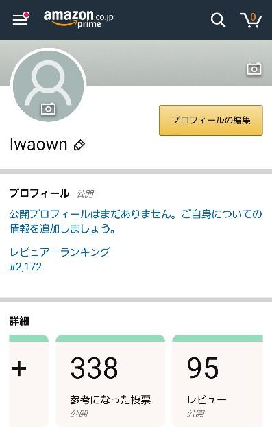 f:id:Iwaown:20190827223512j:image