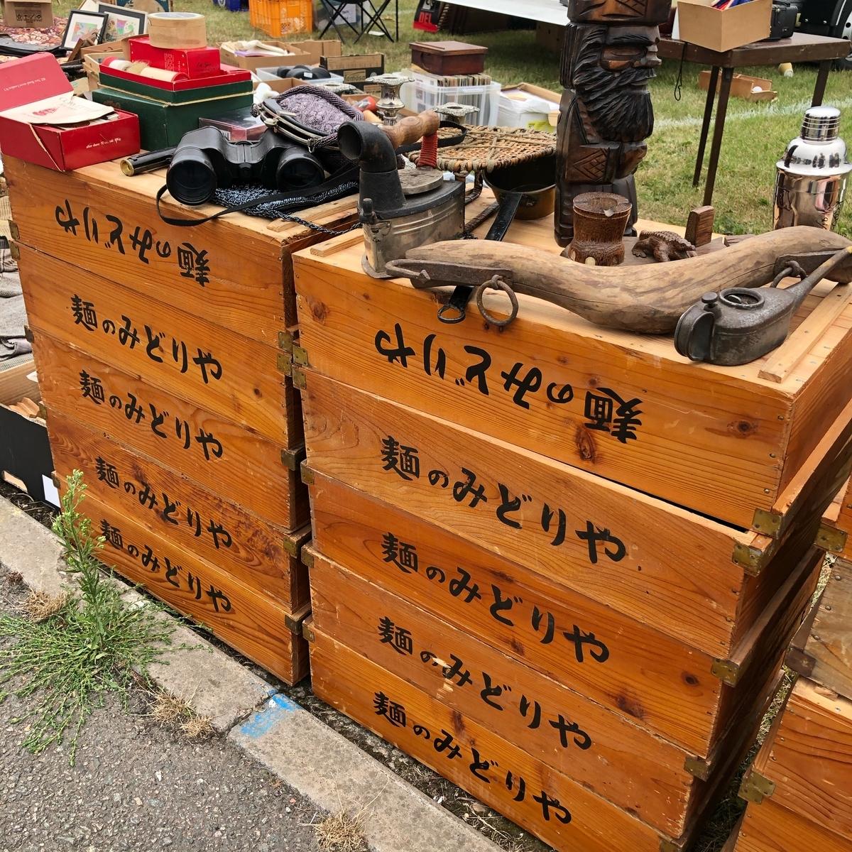 f:id:Iwashi-Tumire:20201003083327j:plain