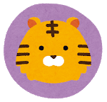f:id:Iwashi-Tumire:20201214114203p:plain
