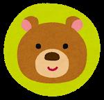 f:id:Iwashi-Tumire:20201214114228p:plain