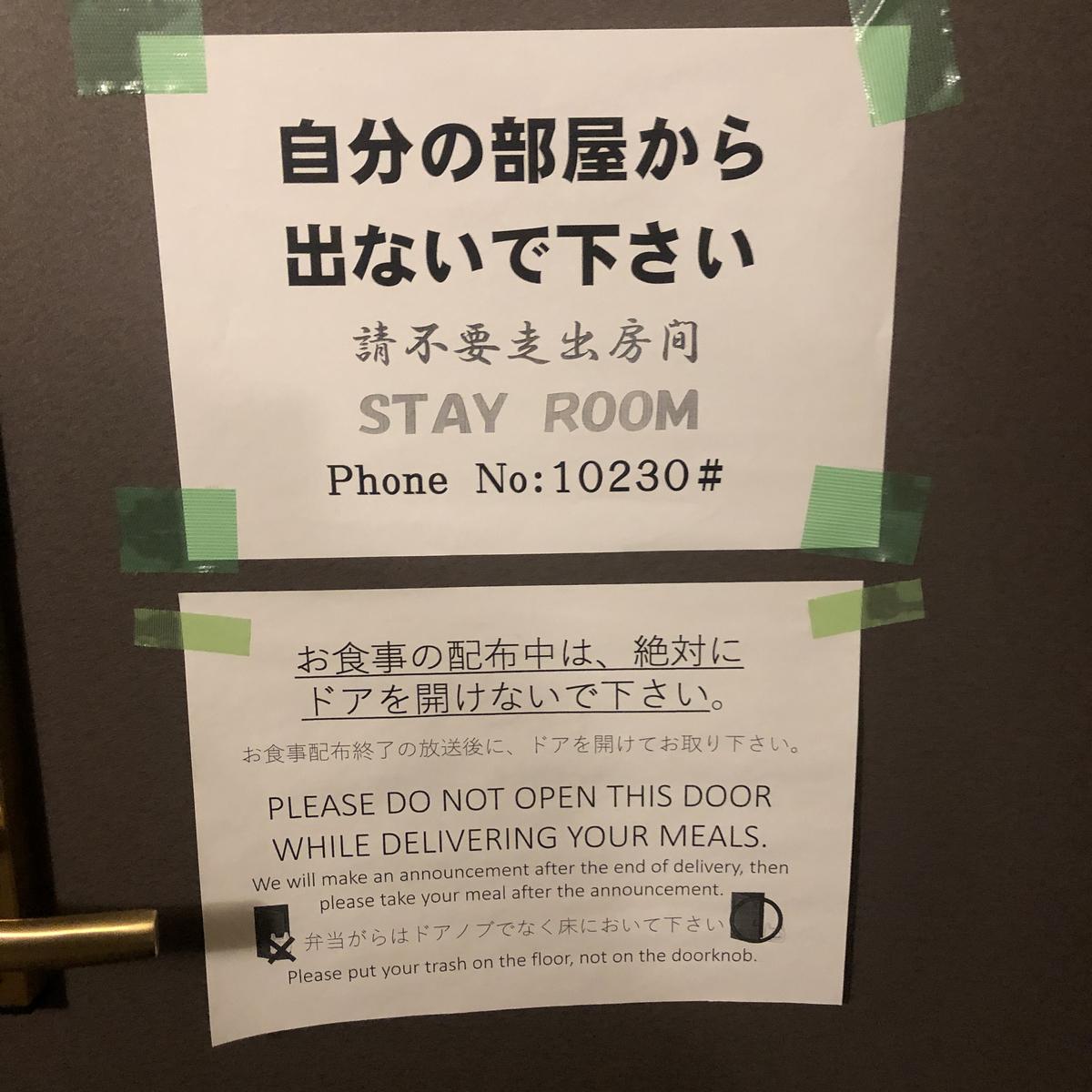 f:id:Iwashi-Tumire:20210310140604j:plain