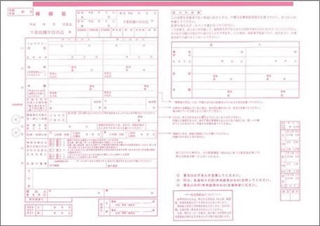 f:id:Izumin_Japan:20180217074832j:image