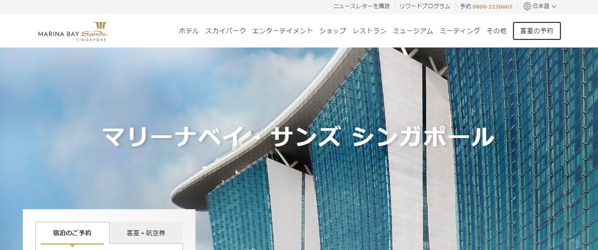 f:id:Izumin_Japan:20200301152443p:plain