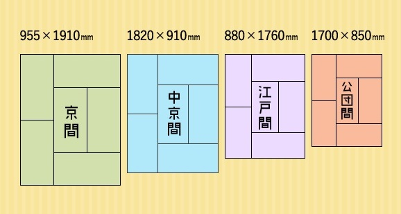 f:id:J-CROW:20180324212059j:plain