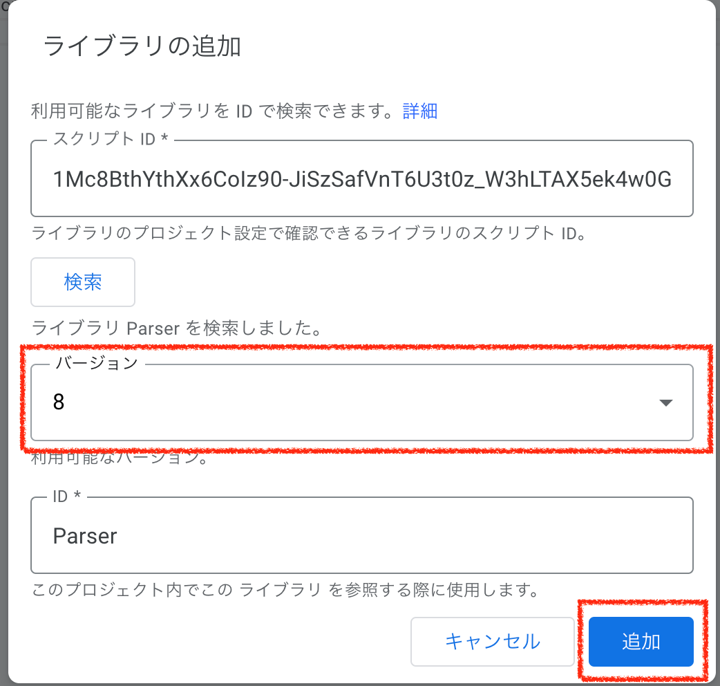 f:id:J-back:20210302003311p:plain:w600