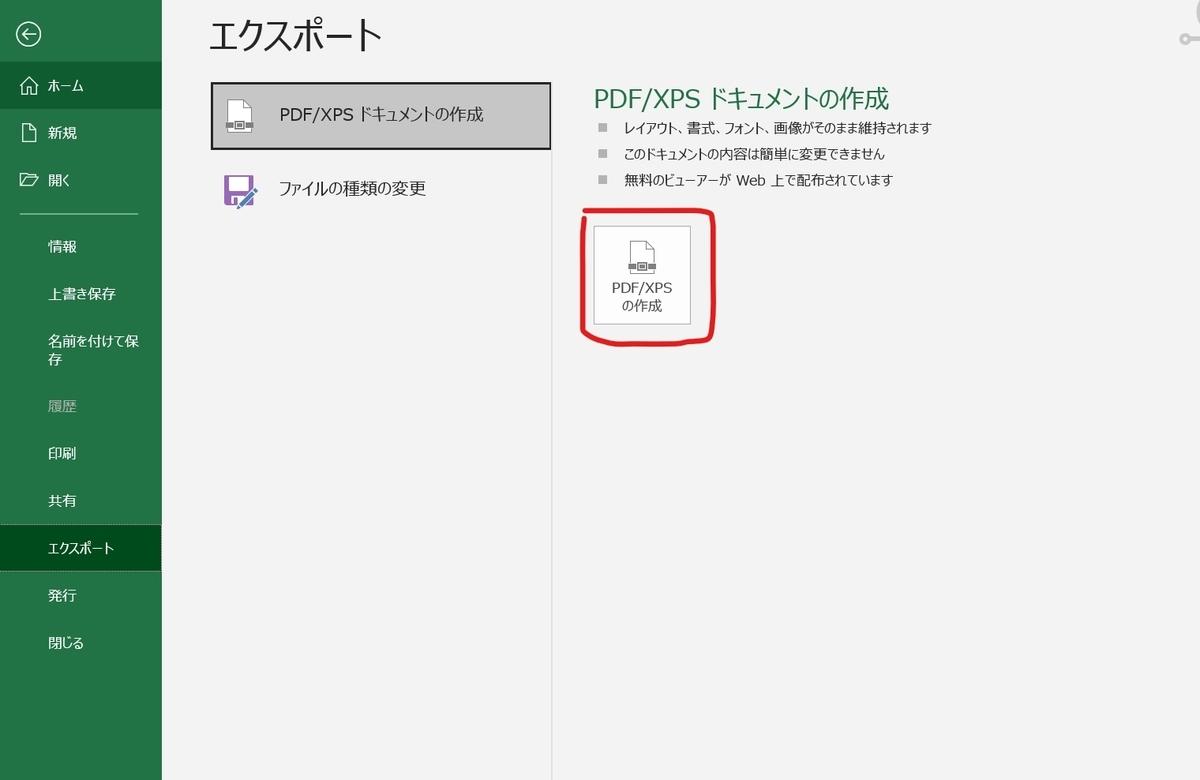 f:id:J-back:20210503211744j:plain:w600